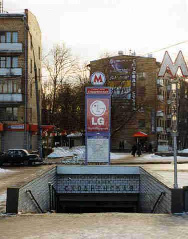 юридическая консультация у метро сходненская